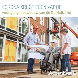 Hofkamp